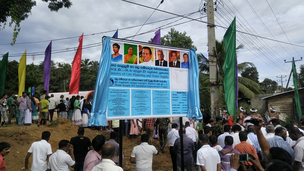 "Ceremony of laying Foundation Stone for the ""Madampe"" Rural Water Supply Scheme"